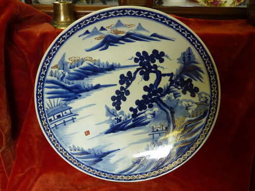 Blue & white Oriental Charger