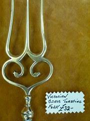 Victorian Brass Toasting Fork