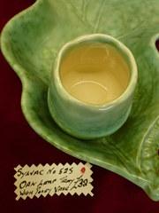 Sylvac Oak Leaf tray with posey vase
