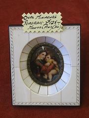 Oval Miniature