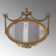 Adam Style Mirror