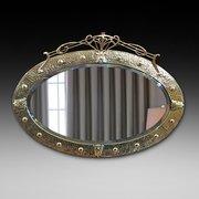 Arts and Crafts Brass Mirror - Keswick School