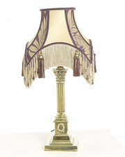 Brass Table Lamp