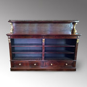 Gillows Regency Rosewood Bookcase