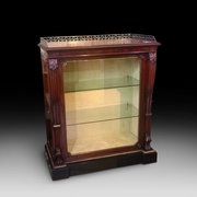 Regency Mahogany  and Brass Inlaid Display Cabinet