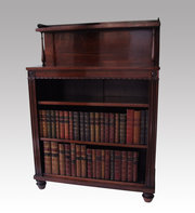 Victorian Rosewood Bookcaes