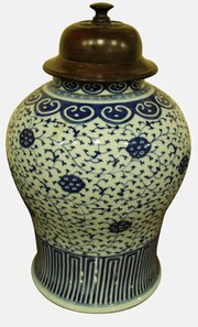 Chinese Blue & White Baluster Temple Vase