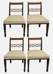 Four Georgian Mahogany Side Chairs