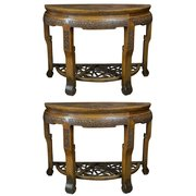 Pair of Early 19th Century Chinese Elmwood Console