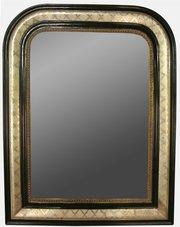 Silver Gilt Louis Phillippe Mirror