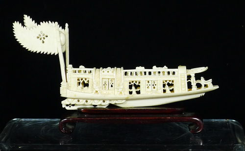 19th C Chinese Ivory Boat