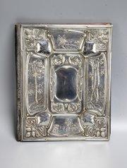 Art Nouveau Silver Plate Blotter Folio Circa 1910