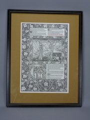 Wiliam Morris Burne-Jones Kelmscott Press Chaucer