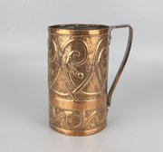 Yattendon Arts & Crafts Copper Tankard Vase c1900