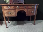 Antique Georgian small mahogany sideboard