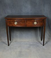 Georgian Mahogany Bow Front Side Table / Server