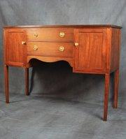 Late Victorian Mahogany Sideboard