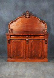 Victorian Mahogany Chiffonier / Sideboard