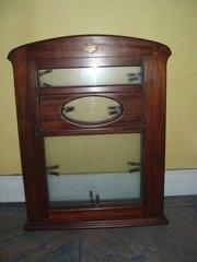 Mahagony information display case
