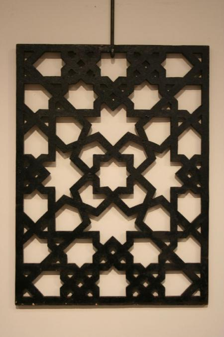 Decorative Cast Grate