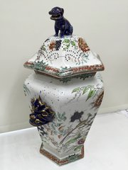 Alcocks Indian Ironstone Vase & Lid circa 1840