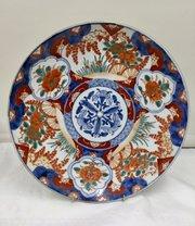 Antique Oriental Japanese Imari Porcelain Dish