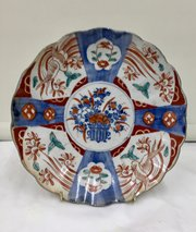 Antique Oriental Japanese Imari Porcelain Plate