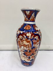 Antique Oriental Japanese Imari Porcelain Vase