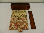 Rare Antique Mahogany cased set Dominoes  circa 1895