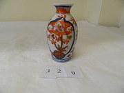 Small Imari Vase