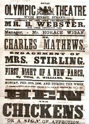 Victorian Theatre Programme 18